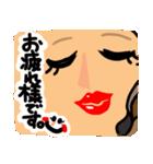 セクシーな日本の女の子(個別スタンプ:26)