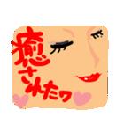 セクシーな日本の女の子(個別スタンプ:27)