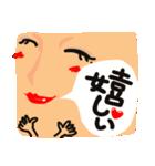 セクシーな日本の女の子(個別スタンプ:29)