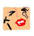 セクシーな日本の女の子(個別スタンプ:31)
