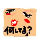 セクシーな日本の女の子(個別スタンプ:32)