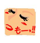セクシーな日本の女の子(個別スタンプ:37)