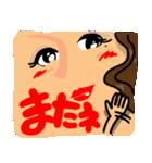 セクシーな日本の女の子(個別スタンプ:40)