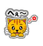 あいづち上手なトラ「3匹のこねこ 4」猫(個別スタンプ:2)