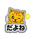 あいづち上手なトラ「3匹のこねこ 4」猫(個別スタンプ:3)