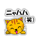 あいづち上手なトラ「3匹のこねこ 4」猫(個別スタンプ:4)