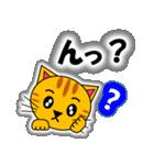 あいづち上手なトラ「3匹のこねこ 4」猫(個別スタンプ:6)