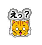 あいづち上手なトラ「3匹のこねこ 4」猫(個別スタンプ:7)