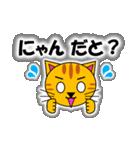 あいづち上手なトラ「3匹のこねこ 4」猫(個別スタンプ:8)