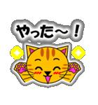 あいづち上手なトラ「3匹のこねこ 4」猫(個別スタンプ:9)