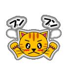 あいづち上手なトラ「3匹のこねこ 4」猫(個別スタンプ:11)