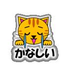 あいづち上手なトラ「3匹のこねこ 4」猫(個別スタンプ:12)