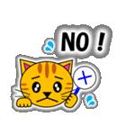 あいづち上手なトラ「3匹のこねこ 4」猫(個別スタンプ:14)