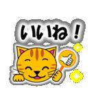 あいづち上手なトラ「3匹のこねこ 4」猫(個別スタンプ:15)