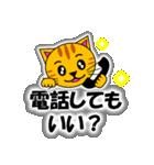 あいづち上手なトラ「3匹のこねこ 4」猫(個別スタンプ:20)