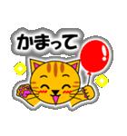 あいづち上手なトラ「3匹のこねこ 4」猫(個別スタンプ:22)
