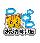 あいづち上手なトラ「3匹のこねこ 4」猫(個別スタンプ:26)