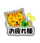 あいづち上手なトラ「3匹のこねこ 4」猫(個別スタンプ:28)