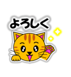 あいづち上手なトラ「3匹のこねこ 4」猫(個別スタンプ:29)