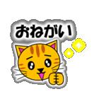 あいづち上手なトラ「3匹のこねこ 4」猫(個別スタンプ:30)
