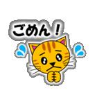 あいづち上手なトラ「3匹のこねこ 4」猫(個別スタンプ:32)