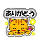 あいづち上手なトラ「3匹のこねこ 4」猫(個別スタンプ:35)