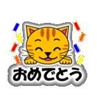 あいづち上手なトラ「3匹のこねこ 4」猫(個別スタンプ:36)
