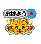 あいづち上手なトラ「3匹のこねこ 4」猫(個別スタンプ:37)