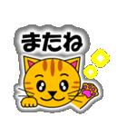 あいづち上手なトラ「3匹のこねこ 4」猫(個別スタンプ:40)