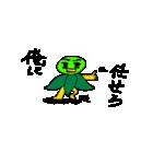 本音スタンプ やさぐれん(個別スタンプ:01)