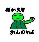 本音スタンプ やさぐれん(個別スタンプ:03)
