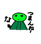 本音スタンプ やさぐれん(個別スタンプ:05)