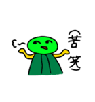 本音スタンプ やさぐれん(個別スタンプ:06)