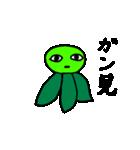本音スタンプ やさぐれん(個別スタンプ:07)
