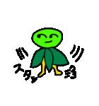 本音スタンプ やさぐれん(個別スタンプ:08)