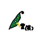 本音スタンプ やさぐれん(個別スタンプ:12)