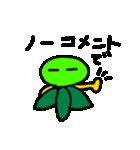本音スタンプ やさぐれん(個別スタンプ:15)