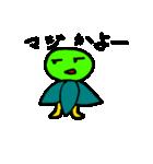 本音スタンプ やさぐれん(個別スタンプ:16)