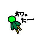 本音スタンプ やさぐれん(個別スタンプ:17)