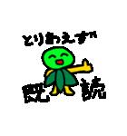 本音スタンプ やさぐれん(個別スタンプ:18)