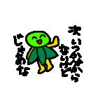 本音スタンプ やさぐれん(個別スタンプ:20)