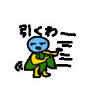 本音スタンプ やさぐれん(個別スタンプ:25)