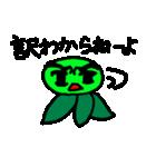 本音スタンプ やさぐれん(個別スタンプ:26)