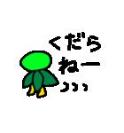 本音スタンプ やさぐれん(個別スタンプ:27)