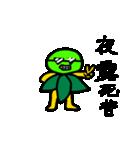 本音スタンプ やさぐれん(個別スタンプ:28)