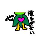 本音スタンプ やさぐれん(個別スタンプ:29)