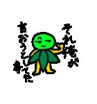 本音スタンプ やさぐれん(個別スタンプ:30)