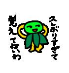 本音スタンプ やさぐれん(個別スタンプ:34)