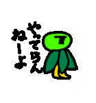 本音スタンプ やさぐれん(個別スタンプ:35)