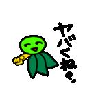 本音スタンプ やさぐれん(個別スタンプ:36)